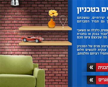 interior-design_360x290